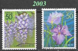 Japon  - Flore - Oblitérés - Lot 444 - 1989-... Imperatore Akihito (Periodo Heisei)