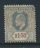 CEYLON, 1904 1R50c Wmk Mult. Crown CA Unused No Gum Rounded Corner, SG287, Cat £29 - Ceylon (...-1947)