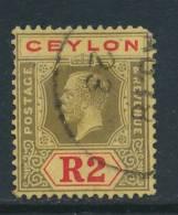 CEYLON, 1921 2R Wmk Script CA, Rounded Corner - Ceylon (...-1947)