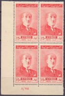 1946 Syria President Shukri Al-Quwatli 1Value 15p Block Of 4 Corner - Syrien
