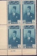 1946 Syria President Shukri Al-Quwatli 1Value 10p Block Of 4 Corner - Syria