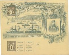 CTN42 - EP TSC VISITE DE L'ESCADRE RUSSE A TOULON NEUVE TTB - Postal Stamped Stationery