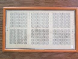 FRA YT  157b Type Ia En Feuille De 150 Timbres, Encadrée, En XX. Les 32ème, 82ème Et 132ème Timbres = Type Ib RR ## - 1900-29 Blanc