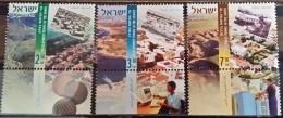 Israel, 2007, Mi: 1921/23 (MNH) - Israel