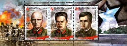 BY 2016-1117-9 HEROI, BELORUSSIA, S/S, MNH - Militaria