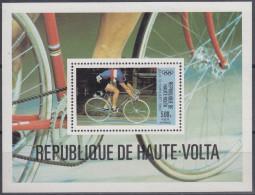 Alto-Volta 1980 HB-16 Nuevo - Alto Volta (1958-1984)