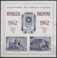 Argentina 1961 HB-14 Nuevo - Blocks & Sheetlets