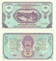 Nizhny Novgorod 50 Roubles 1992 UNC (Treasury ID) - Russie