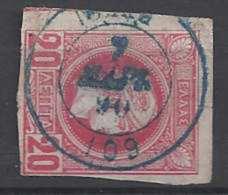 GRECE -20 Lep. Obli MHLOS ( Island)  Petite Tête D´Hermès  .Greece - Used Stamps