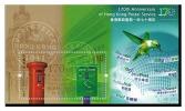 HONG KONG 2011 - 170 Ann Service Postal A Hong Kong // BF NEUFS ** MNH - 1997-... Région Administrative Chinoise