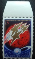 RUSSIA 1974 MNH (**)YVERT 4089 SPACE - Unused Stamps