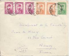 PERSIA IRAN 1936 COVER TEHERAN TO FRANCE - Iran