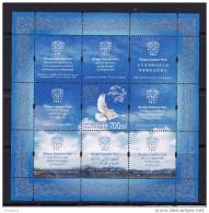 KYRGYZSTAN 2014. Miniature Sheet. Carrier Pingeon - Kyrgyzstan