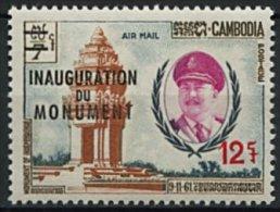 Cambodge, PA N° 18** Y Et T - Cambodia