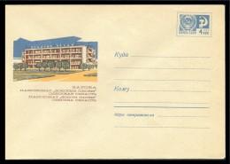 6394 RUSSIA 1969 ENTIER COVER Mint ZATOKA ODESSA Region UKRAINE SANATORIUM RESORT KURORT 69-376 - 1960-69