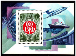 RUSSIA AIRPLANE , Boat ,SHIP , TRAIN , POST CAR Congress Of All-Union Society Of Philatelists, Michel 4864 - MNH - Trains
