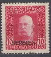 Austria Feldpost Occupation Of Serbia In WWI Serbien Overprint 1914/1916 Mi#6 Mint Hinged