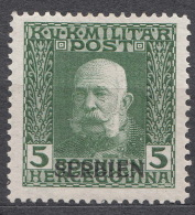 Austria Feldpost Occupation Of Serbia In WWI Serbien Overprint 1914/1916 Mi#4 Mint Hinged