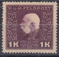 Austia Feldpost 1915 Mi#43 Mint Hinged