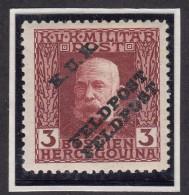 "Austria Feldpost 1915 Mi#3 Error - Double Overprint ""Feldpost"" Mint Hinged"