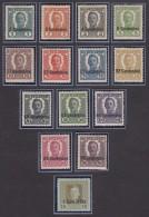 Austria Feldpost Occupation Of Italy 1918 Mi#I-XIV Mint Hinged