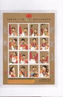 CHINE Année Complète 1996  ** 69 Photos Dans Album ILLUSTRE + Etui- Voir Les 69 Pages - Années Complètes