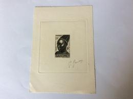 Dahomey (Bénin) épreuve D´ Artiste 1941 FEMME DAHOMEY Par Pierre Gandon, Yv 140 (chapeau Cheveux Hairs Hat Die Proof - Dahome (1899-1944)