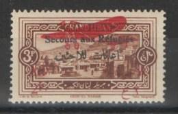 Grand Liban - YT PA 18 * - Posta Aerea