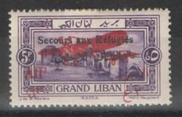 Grand Liban - YT PA 19 * - Posta Aerea
