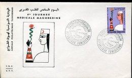 12917  Tunisie,  Fdc 1970  Medicals Days - Tunisia