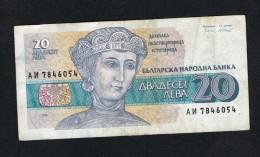 °°° BULGARIJE  20  LEVA  1991 - Bulgarie