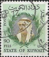 KUWAIT 1966 Shaikh Sabah - 90f. - Multicoloured  FU - Kuwait