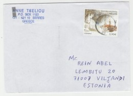 GOOD GREECE Postal Cover To ESTONIA 2016 - Good Stamped: Beans - Greece