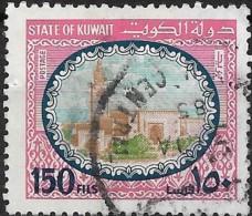 KUWAIT 1981 Sief Palace -  150f. - Multicoloured  FU - Kuwait