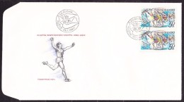 CZECHOSLOVAKIA 1980, UNUSED FDC COVER. Michel 2551. MARATHON IN KOSICE. Good Condition. See The Scans. - Atletismo