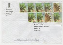 GOOD UKRAINE Postal Cover To ESTONIA 2014 - Good Stamped: Trees - Ukraine