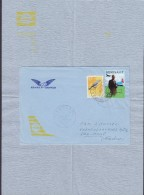 Suriname KLM Airmail PARAMARIBO 1971 Cover Brief DEN HAAG Holland & Stationery Paper (Unwritten) Bird Vogel Oiseau - Suriname ... - 1975