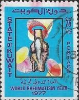 KUWAIT 1977 World Rheumatism Year - 75f Diseased Knee  FU - Kuwait