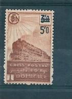 Colis Postaux  De 1945  N°226A    Neuf ** - Neufs