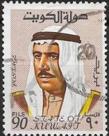 KUWAIT 1969 Amir Shaikh Sabah - 90f. - Brown  FU - Kuwait