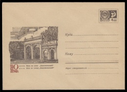 "6458 RUSSIA 1969 ENTIER COVER Mint ODESSA UKRAINE ENTRANCE ""KOMSOMOL"" BEACH ARC ARCH GATE 69-441 - 1960-69"