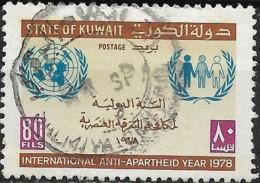 KUWAIT 1978 International Anti-Apartheid Year - 80f U.N. And Anti-Apartheid Emblems FU - Kuwait