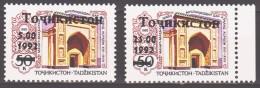 Tajikistan 1993 Tadschikistan Mi 5-6, MiNr. 2 With Overprint / MiNr. 2 Mit Aufdruck **/MNH - Tadschikistan