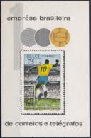 Brasil 1969 HB-25 Nuevo - Blocks & Sheetlets