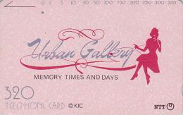 RARE Télécarte Japon / NTT 230-112 - URBAN GALLERY / 320 UNITS ** ONE PUNCH ** - Japan Phonecard Telefonkarte - Japan