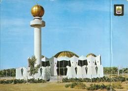 THE MOSQUE AL AIN -  U. A. E   En 1977 ( Pli Vertical ) - Emirats Arabes Unis