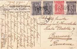RRR! ATHENES - Acropole, Gel.1925, 4 Marken, Gel.1925? Von Athen > Czernovitz Rumänien - Griechenland