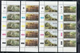South Africa -RSA 1980 NATIONAL ART GALLERY - Blocchi & Foglietti
