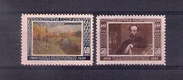 Russia 1950, Michel Nr 1525-26, MLH OG - 1923-1991 USSR