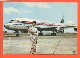 Avion -KAMAKURA -  JAPAN Air Lines Relient Parois à Tokyo En Moins De 20 Heures (année 1972) - 1946-....: Ere Moderne